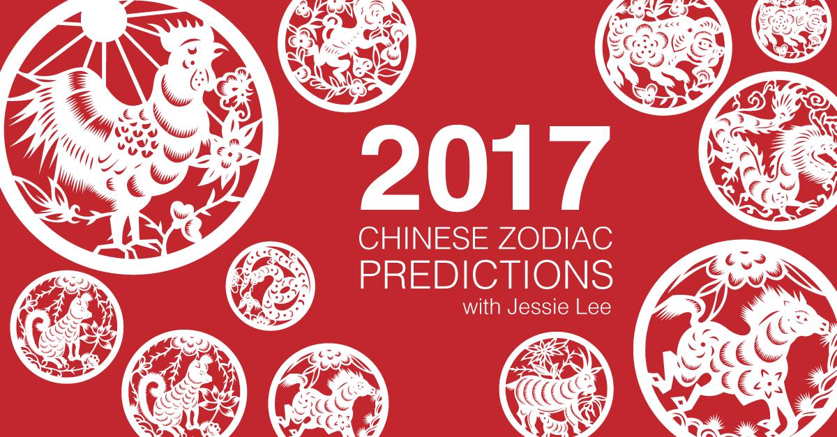 Chinese zodiac 2017