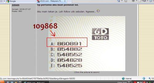 6d lucky number 6D Prеdісtіоn formula